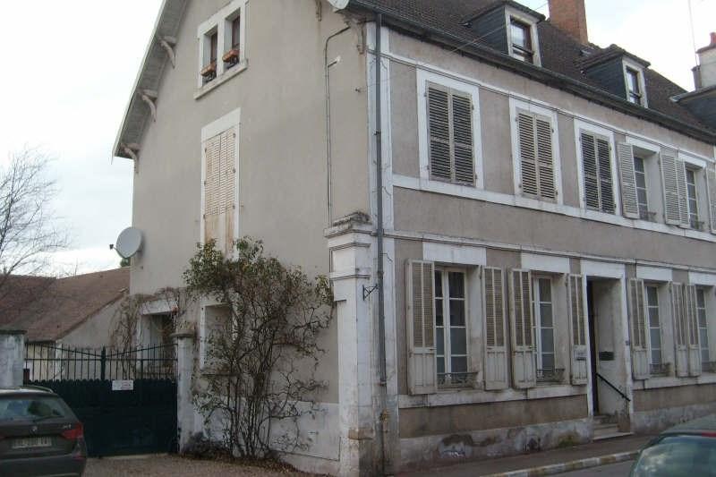 Vente maison / villa Neuvy sur loire 265000€ - Photo 3