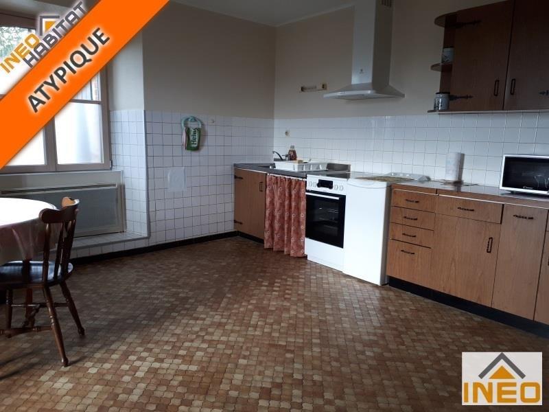 Location maison / villa Le rheu 530€ CC - Photo 1