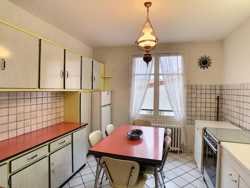Vente maison / villa Montluçon 88000€ - Photo 4