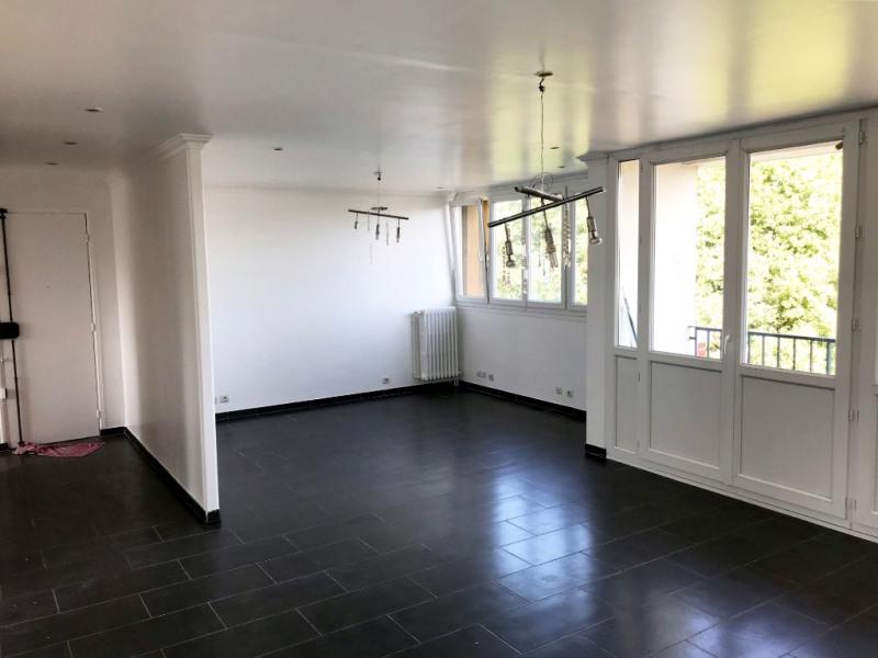 Vente appartement Sevran 165000€ - Photo 1