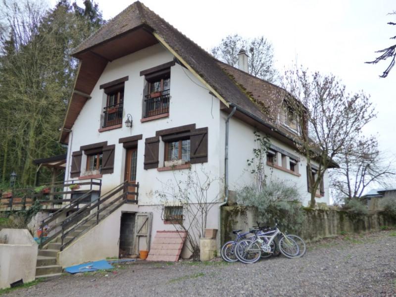 Vente maison / villa Les andelys 220000€ - Photo 11