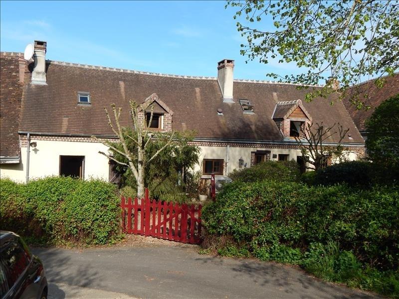 Vente maison / villa Vendôme 226000€ - Photo 1
