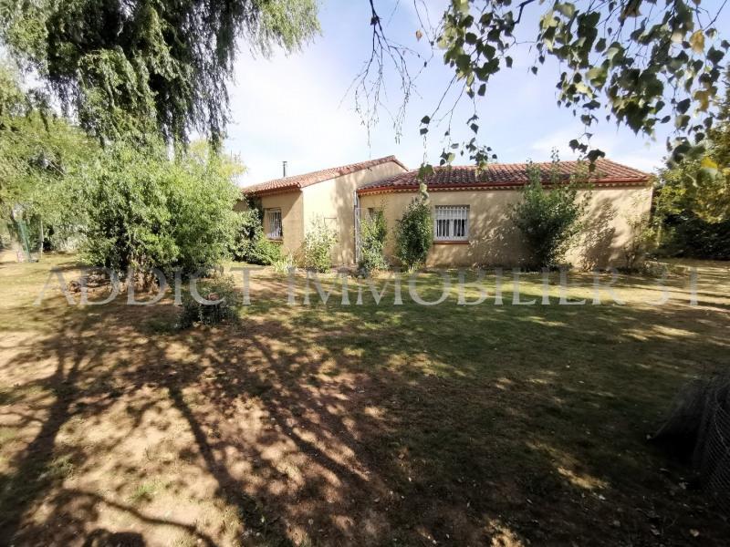 Vente maison / villa Rabastens 370000€ - Photo 10