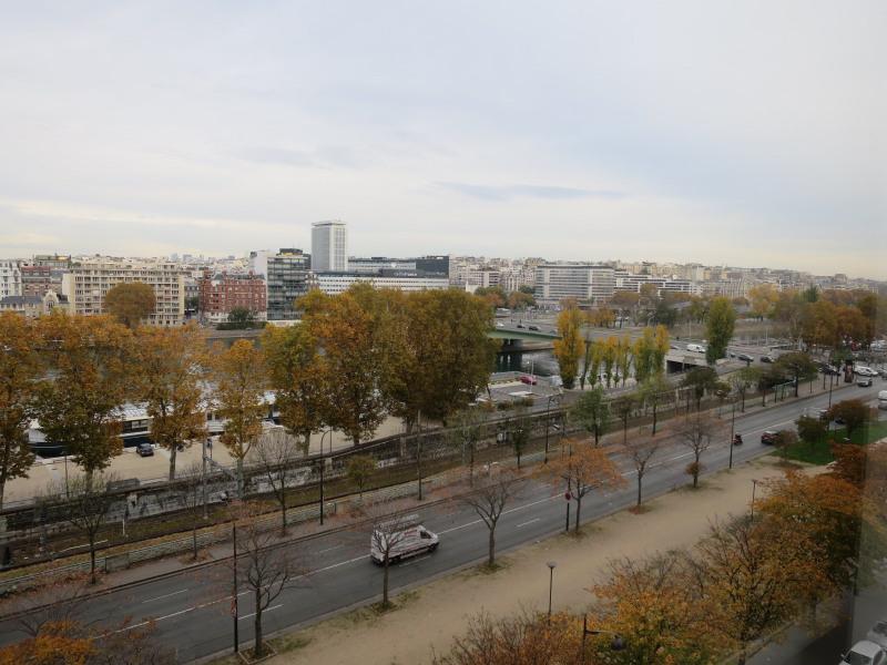 Vente appartement Paris 15ème 548000€ - Photo 1