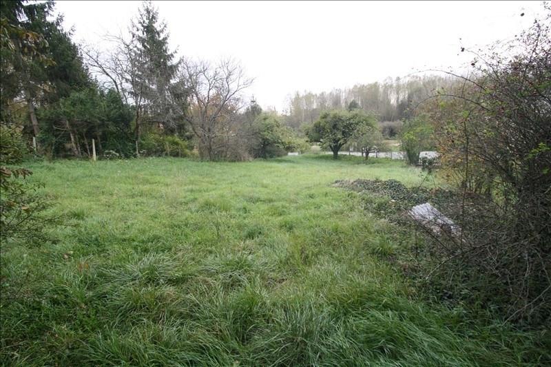 Sale site Mareuil sur ourcq 62000€ - Picture 1
