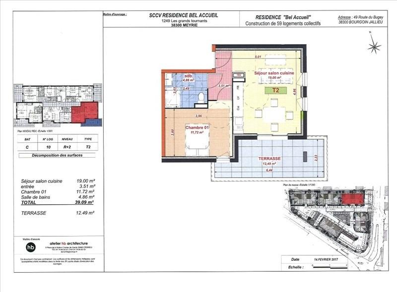Sale apartment Bourgoin jallieu 109000€ - Picture 4