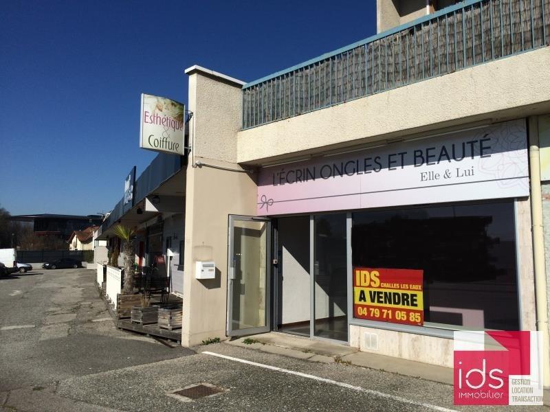 Vente local commercial La ravoire 86000€ - Photo 2