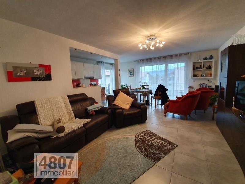 Vente appartement Reignier-esery 365000€ - Photo 1