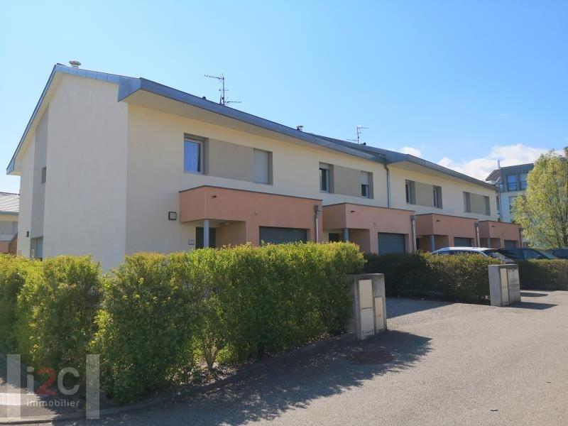 Vente maison / villa Segny 479000€ - Photo 9