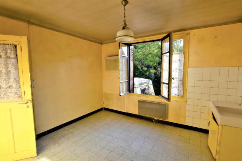 Sale house / villa Montoire sur le loir 29000€ - Picture 6