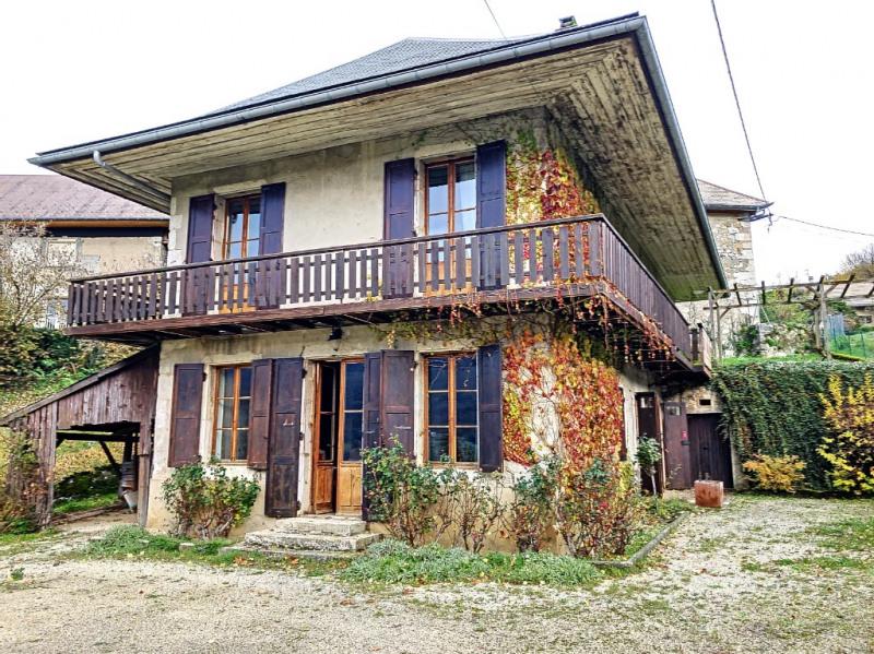 Vente maison / villa St cassin 368000€ - Photo 5