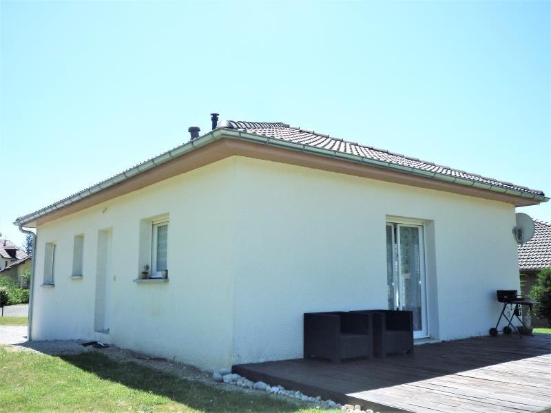 Vente maison / villa Artemare 175000€ - Photo 1