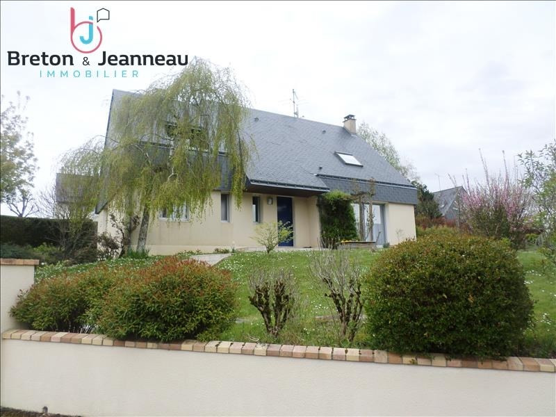 Vente maison / villa St berthevin 296 400€ - Photo 14