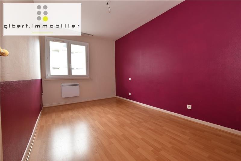 Vente maison / villa Espaly st marcel 82700€ - Photo 7