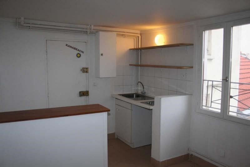 Sale apartment Nogent sur marne 158 000€ - Picture 2
