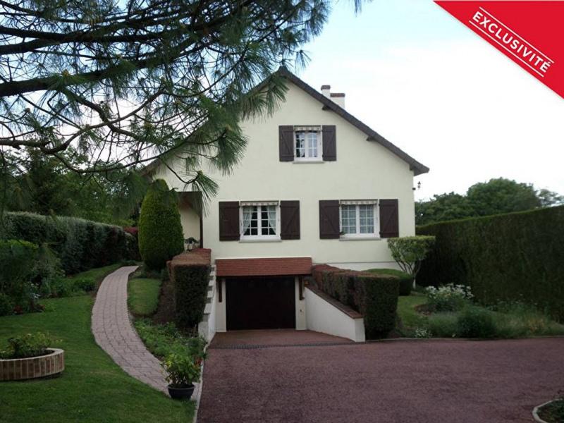 Vente maison / villa Cosne cours sur loire 163500€ - Photo 1