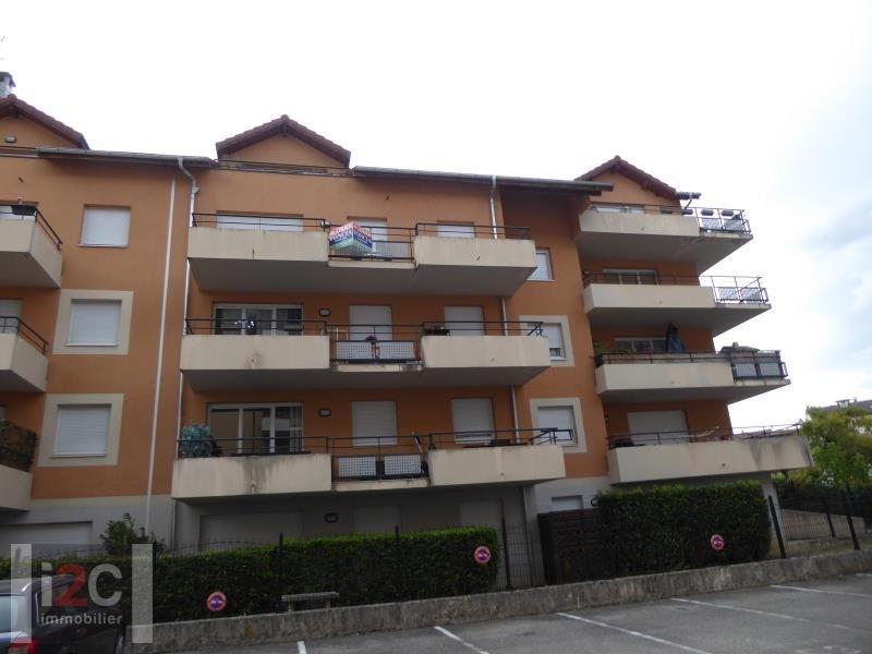 Vendita appartamento St genis pouilly 255000€ - Fotografia 9