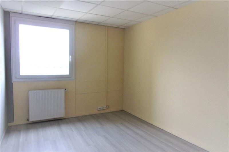 Alquiler  oficinas St ouen 592€ HT/HC - Fotografía 5