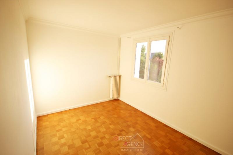 Vente appartement Le perreux sur marne 239800€ - Photo 4