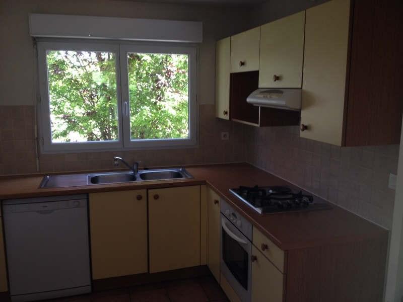 Vente maison / villa Castelginest 250000€ - Photo 2