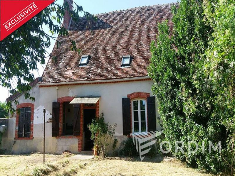 Vente maison / villa Santranges 23000€ - Photo 1
