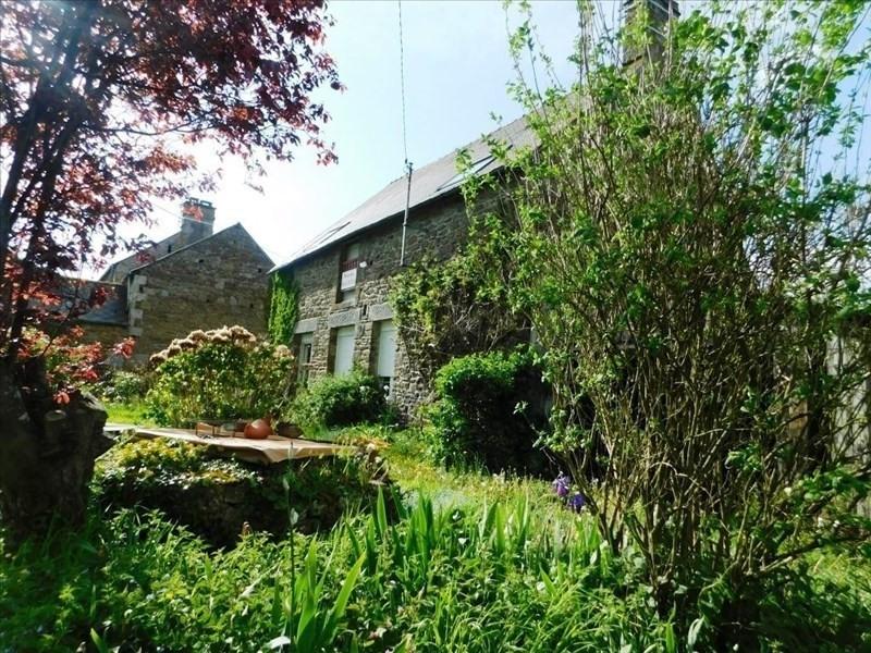 Vente maison / villa Les portes du coglais 68400€ - Photo 1