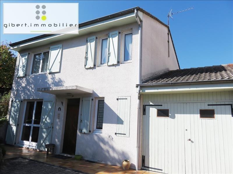 Vente maison / villa Chadrac 169900€ - Photo 10