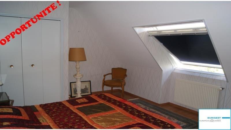 Vente maison / villa Blain 275000€ - Photo 8