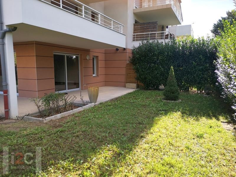 Sale apartment Prevessin-moens 445 000€ - Picture 9