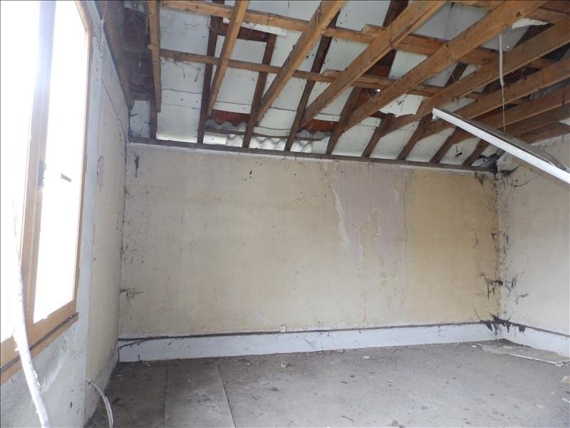 Venta  casa Neuilly le real 50000€ - Fotografía 8
