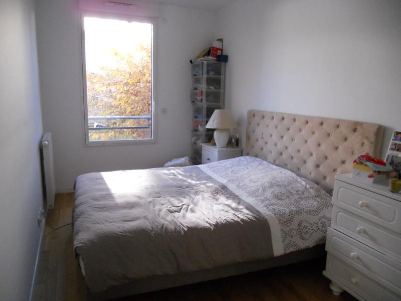 Sale apartment Le perreux sur marne 435000€ - Picture 4