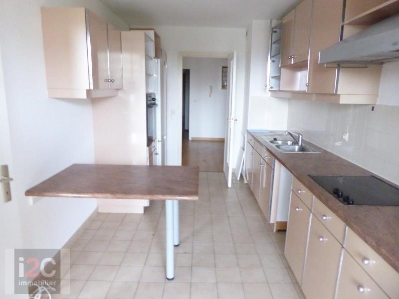 Vendita appartamento Ferney voltaire 690000€ - Fotografia 2