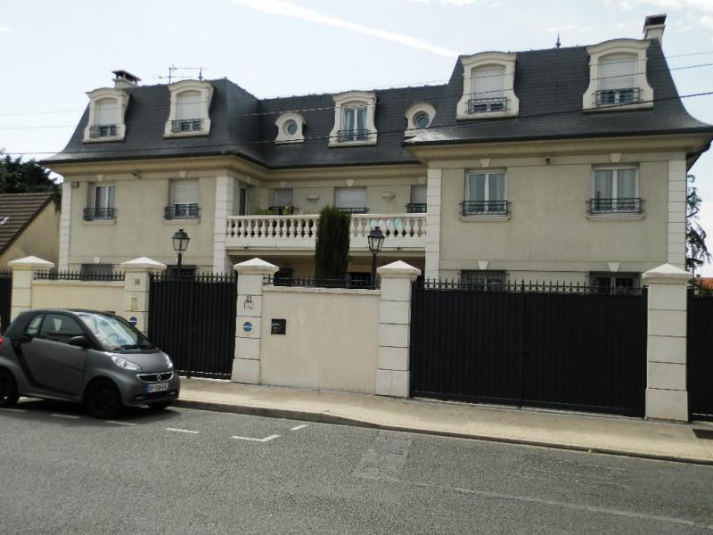 Vente immeuble Paray vieille poste 1785000€ - Photo 1