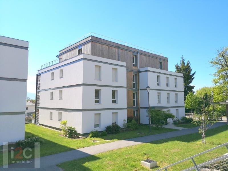 Vente appartement Prevessin-moens 365000€ - Photo 7