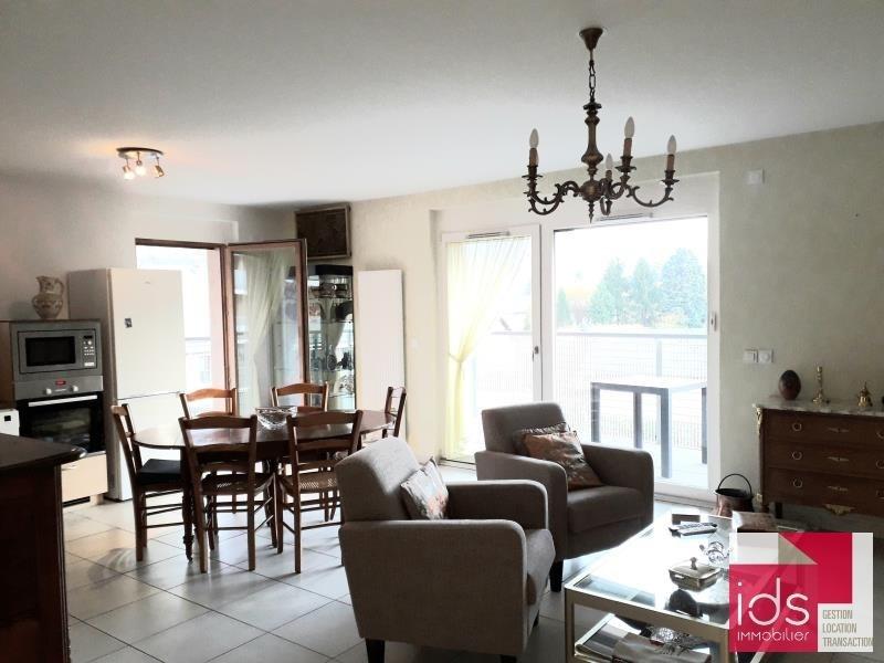 Vente appartement Challes les eaux 284000€ - Photo 3