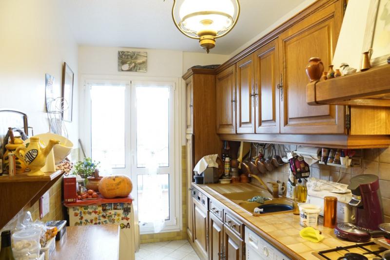Venta  apartamento Ivry sur seine 296000€ - Fotografía 5