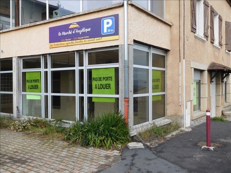 Rental empty room/storage Cussac sur loire 1400€ HT/HC - Picture 1
