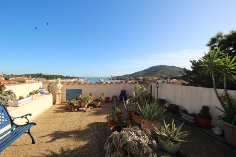 Sale apartment Port vendres 267500€ - Picture 7