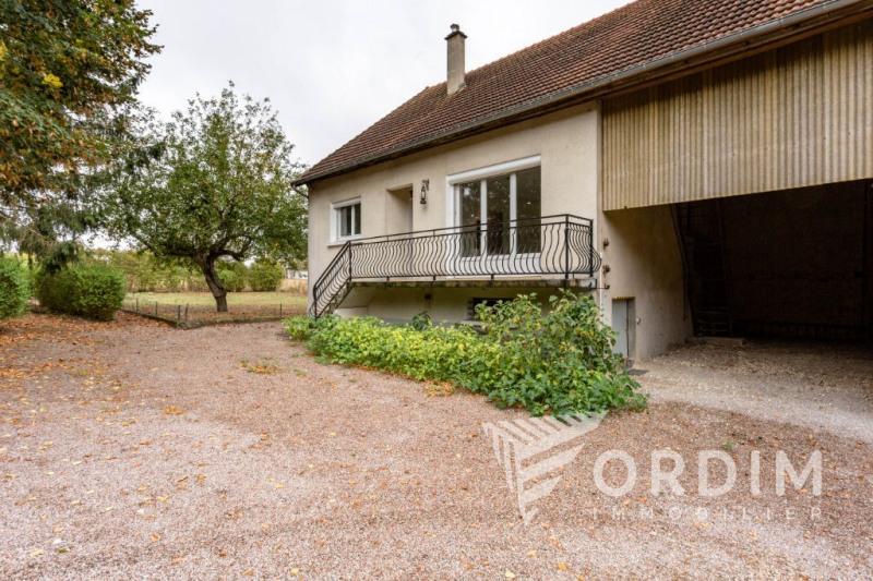 Vente maison / villa Pouilly sur loire 89000€ - Photo 15