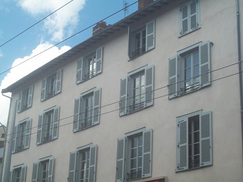 Location appartement Limoges 250€ CC - Photo 8
