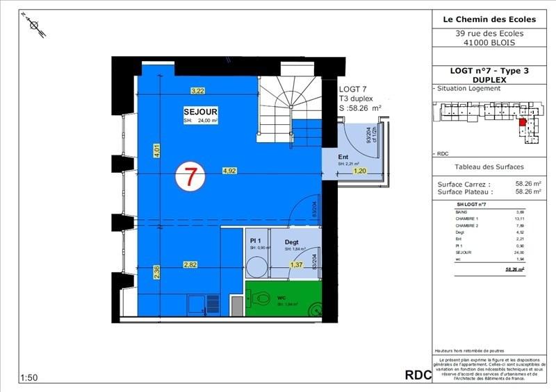 Vente appartement Blois 130000€ - Photo 3