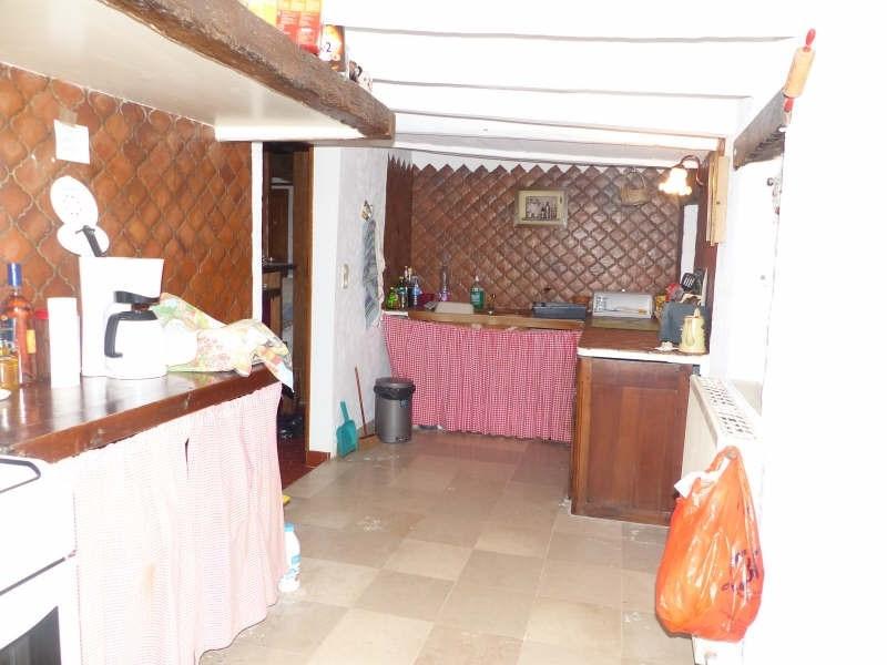 Vente maison / villa Neuvy sautour 79000€ - Photo 4