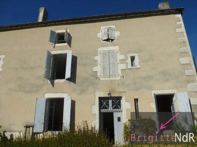 Vente maison / villa La rochefoucauld 187250€ - Photo 5