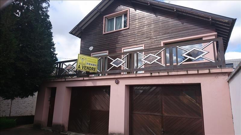 Vente maison / villa La ferte sous jouarre 229500€ - Photo 6