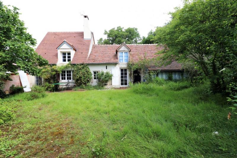 Vente maison / villa Saint germain des pres 130000€ - Photo 1