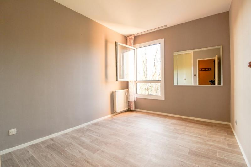 Vente appartement Bayonne 170500€ - Photo 5