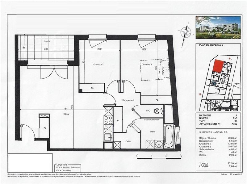 Vente appartement Beauzelle 234800€ - Photo 4
