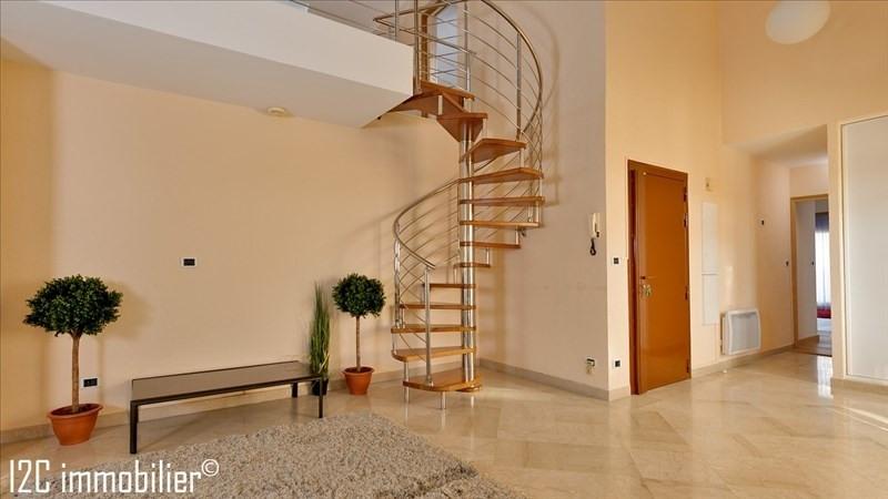 Sale apartment Divonne les bains 1200000€ - Picture 12
