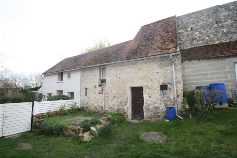 Sale house / villa La ferte milon 108000€ - Picture 7