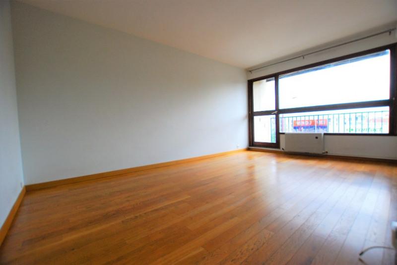 Venta  apartamento Bezons 235000€ - Fotografía 1